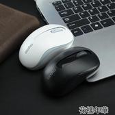 無線滑鼠 筆記本臺式電腦無限滑鼠 省電正品游戲可愛白色 花樣年華
