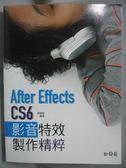 【書寶二手書T9/電腦_ZHI】After Effects CS6影音特效製作精粹_蔡德勒_附光碟