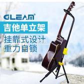 吉他架子立式支架吉他架家用吉他琴架通用款民謠吉他支架地架學生  易家樂