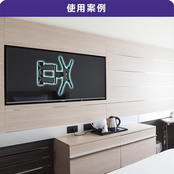 ITW-50S+ 電視壁掛架 32-55吋 液晶電視旋臂架 電視掛架 NB P4 同款 NBP4