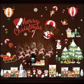 門貼 聖誕節裝飾品玻璃門貼櫥窗場景布置窗戶元旦墻貼畫聖誕樹雪花貼紙 城市科技 DF