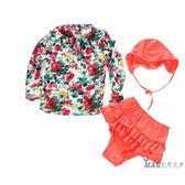 售完即止-女童泳衣分體速幹防曬大中小長袖女孩子兒童游泳衣寶寶溫泉服庫存清出(5-16)