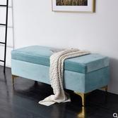 北歐輕奢布藝收納換鞋凳臥室沙發家用門口儲物床尾長衣帽間座椅凳LX新年禮物