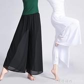 廣場舞女長褲子運動跳舞直筒褲裙褲闊腿褲莫代爾現代舞古典舞秋冬 美眉新品
