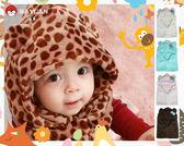 限定寶寶超柔毛絨豹紋連帽圍脖雙球小耳朵護耳帽多款可挑
