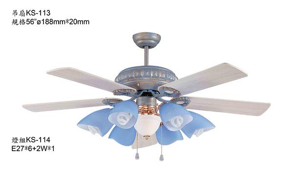 【燈王的店】《台灣製燈王DC強風吊扇》56吋DC吊扇+吊扇燈6+1燈☆KS-113-DC+KS-114