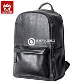 雙肩包男士背包旅行包時尚潮流皮質休閑電腦包學生書包男