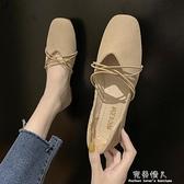 單鞋女夏新款網紅女鞋子仙女風方頭平底奶奶鞋淺口豆豆鞋女潮  【全館免運】