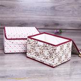 收納箱【BNA053 】花朵棉布蕾絲收納盒8L 衣物收納箱小物收納箱文具收納箱仿麻布收納箱123ok