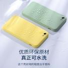 蘋果6splus液態硅膠硅手機殼