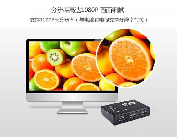 HDMI切換器五進一出螢幕視頻分享器 工作室電腦螢幕電視液晶分配器