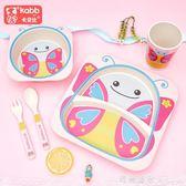 竹纖維兒童餐具套裝寶寶分隔餐盤卡通碗勺幼兒園可愛分格盤 全網最低價最後兩天