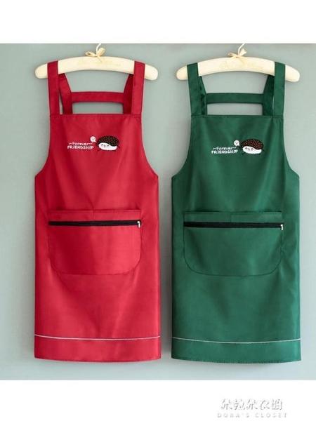 圍裙 廚房防水防油工作服大人時尚2021新款可愛夏季 朵拉朵衣櫥