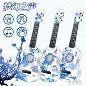 中國風樂器益智玩具 兒童吉他仿真尤克里里可彈奏男孩女孩烏克麗麗 CJ4963『麗人雅苑』