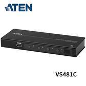 ATEN VS481C 4進1出真4K HDMI影音切換器