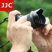 JJC佳能EW-53遮光罩EF-M 15-45mm鏡頭EOS M10 M5 M6 M3微單49mm 全館滿額85折