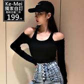 克妹Ke-Mei【AT56760】獨家 歐美單!心機吊頸掛脖露肩造型上衣