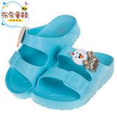 《布布童鞋》Disney迪士尼tsumtsum冰雪奇緣水藍兒童拖鞋(15~22公分) [ D8A305M ]