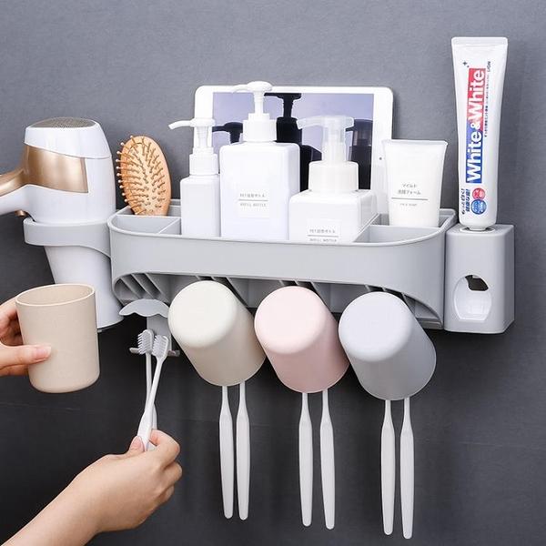 創意吸壁式牙刷架衛生間漱口杯牙刷杯套裝牙膏牙刷置物架牙刷收納