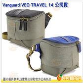 精嘉 VANGUARD VEO TRAVEL 14 公司貨 側肩側背包 攝影側背包 相機包