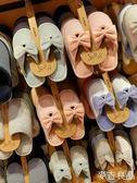 居家保暖鞋棉拖鞋女冬季室內可愛居家韓版麥吉良品