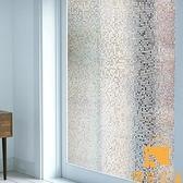 透光不透明3D衛生間廁所窗戶貼膜防偷窺走光藝術玻璃貼紙【慢客生活】