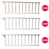 防掉床護欄兒童小孩防摔老人圍欄床邊欄桿1.8米2米單邊可折疊通用【小檸檬3C數碼館】