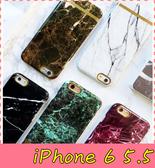 【萌萌噠】iPhone 6 / 6S Plus (5.5吋) 復古簡約款 大理石紋保護殼 全包亮面 防摔軟殼 手機殼 手機套