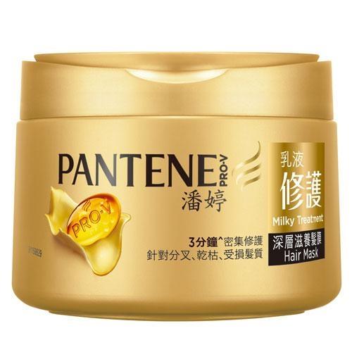 潘婷乳液修護深層滋潤髮膜270ml【愛買】