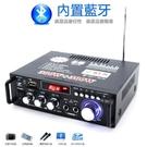 台灣熱銷現貨 110V音箱 小型卡拉OK 唱歌 KTV 迷你 家用 擴大機 音響 放大器 擴音機 功放機 喇叭 車用