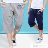 男童短褲中大童寬鬆七分褲兒童夏裝中褲休閒褲12-15薄款運動褲子 韓慕精品