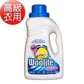 美國 Woolite浣麗 濃縮冷洗精-深色衣物專用(50oz/1480ml)*1