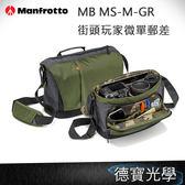 ▶雙11折300 Manfrotto MB MS-M-GR 街頭玩家微單郵差  正成總代理公司貨 相機包 送抽獎券