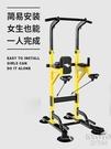 單杠家用室內引體向上器單桿吊杠家庭健身器材兒童單雙杠架子 京都3C YJT