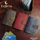 卡包男女多卡位名片夾頭層牛皮信用卡套復古卡片包潮 韓語空間