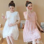 孕婦春裝裙子時尚款套裝夏天蕾絲上衣夏裝潮媽孕婦洋裝  水晶鞋坊