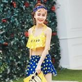 泳衣(兩件式)-比基尼-日韓時尚清新俏麗女泳裝-2色73mb48【時尚巴黎】