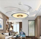 風扇燈影響變頻 隱形吊扇燈風扇燈客廳餐廳家用變頻簡約現代帶LED的52寸風扇吊燈 igo