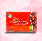 康心洛蔓專利益生菌30包(奶素食品)
