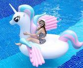 雙十二年終盛宴新款水上浮排充氣坐騎彩虹獨角獸彩色飛天馬彩翼游泳圈   初見居家