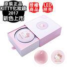 EMIE Hello kitty LED隨身化妝鏡 原裝進口 正版授權  隨時補妝 充電使用 女神最愛 全新商品