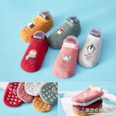 男女兒童船襪0寶寶地板襪1純棉學步3歲防滑軟底秋冬嬰兒鞋童襪套【東京衣秀】