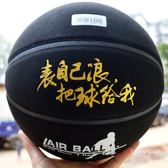 85折【優選】真皮學生個性籃球藍球翻毛超纖牛皮開學季