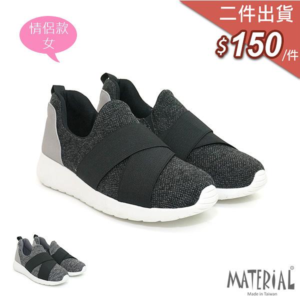 懶人鞋 繃帶輕量化休閒鞋 MA女鞋 T1080女