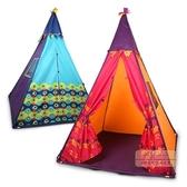 兒童遊戲帳篷 印第安兒童帳篷游戲屋兒童室內公主小房子蒙古包玩具屋男女孩-三山一舍JY