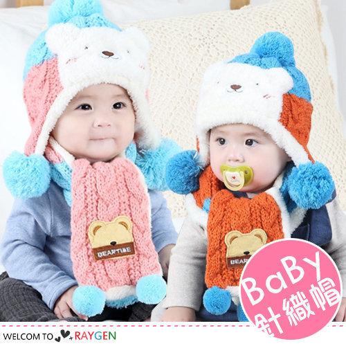 白熊造型雙色針織保暖寶寶帽 脖圍 護耳帽