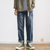 哈倫牛仔褲男垂感闊腿復古寬鬆直筒水洗工裝褲【橘社小鎮】