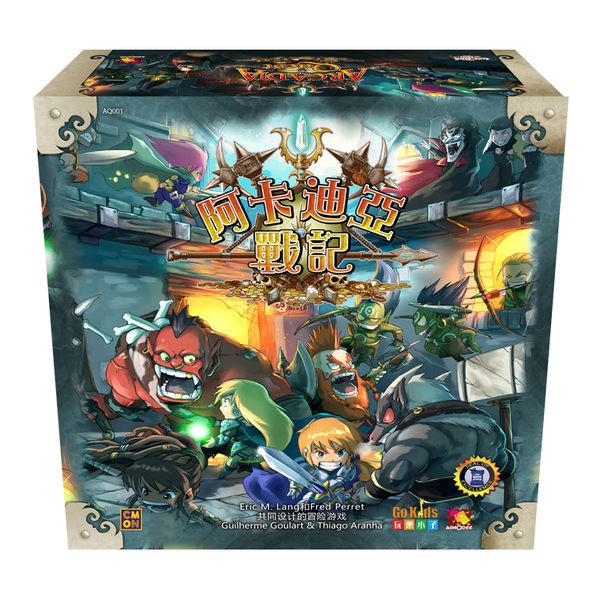 『高雄龐奇桌遊』阿卡迪亞戰記 Arcadia Quest 繁體中文版 ★正版桌上遊戲專賣店★