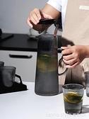 玻璃冷水壺家用涼水壺 耐高溫茶壺大容量涼水杯套裝杯子 新品全館85折
