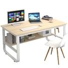 辦公桌電腦桌臺式簡易書桌家用學生寫字桌簡...